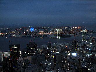 330px-Odaiba_from_Tokyo_Tower_Night.jpg