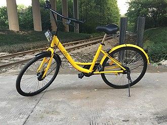 Ofo (company) - An ofo bicycle in Hangzhou, China