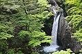 Ogama Falls 01.JPG
