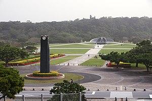 Cornerstone of Peace - Okinawa Prefectural Peace Park