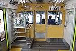 Okinawa Monorail 1000 inside trunk space 20190509.jpg