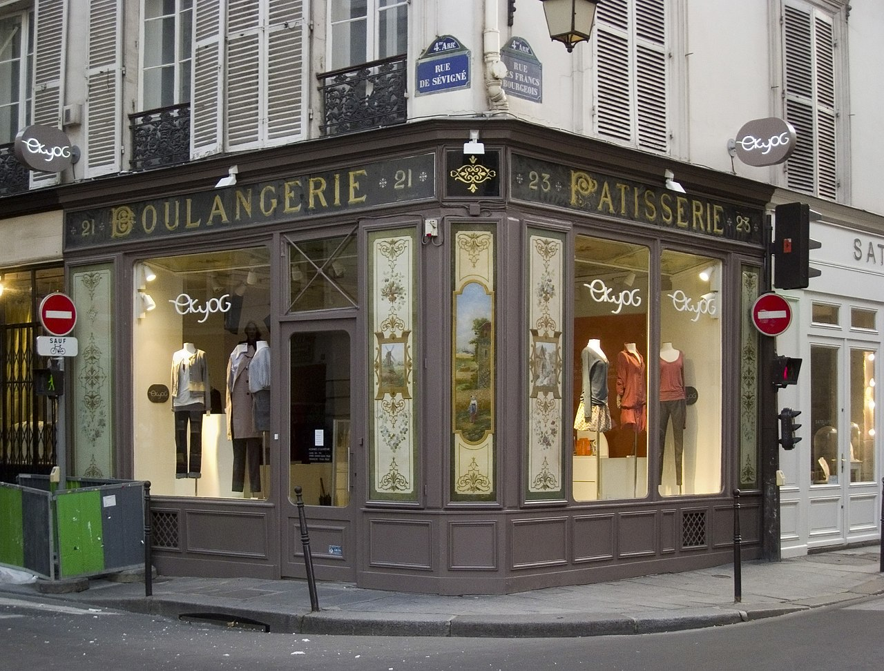 file old bakery 23 rue des francs bourgeois wikimedia commons. Black Bedroom Furniture Sets. Home Design Ideas
