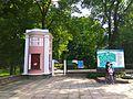 Oleksandria dendropark May 2016 1.jpg