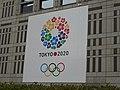 Olimpic games 2020 - Tokyo - Japan (15678301267).jpg