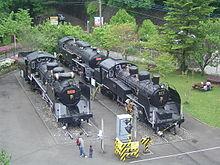 青梅 鉄道 公園 青梅鉄道公園   Ome Railway