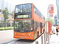 Orange796c.jpg