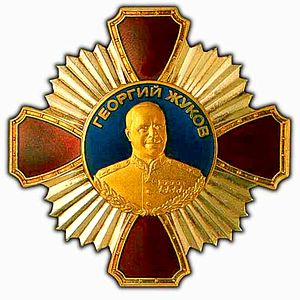 Order of Zhukov - Original Order of Zhukov 1994 - 2010