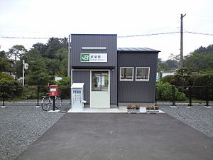 Orikabe Station - Orikabe Station in April 2011
