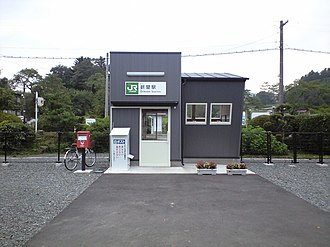 Orikabe Station - Orikabe Station in April 2011