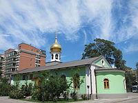 Orthodox Assumption Church in Beijing.jpg