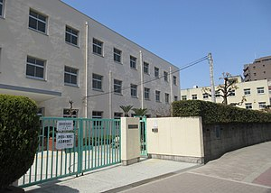 Osaka City Tatsumi junior high school.JPG