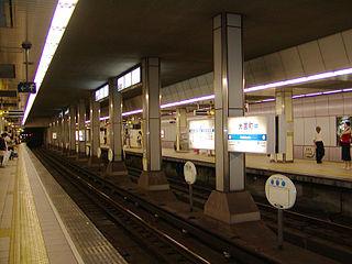 Daikokuchō Station Metro station in Osaka, Japan