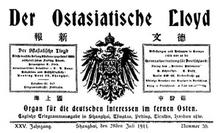 OstasiatischeLloyd28July1911.png