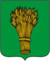 Ostrogozhsk COA (Voronezh Governorate) (1781).png