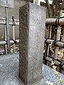 Otakedainichi grave003 stele001.jpg