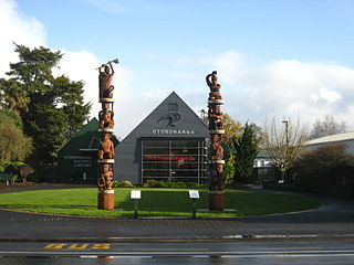 Otorohanga District Library.jpg