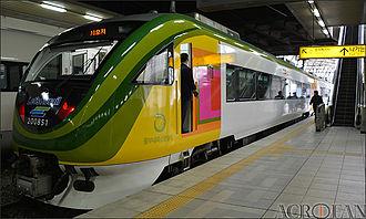 O-Train (Korail) - Image: Outside of O train 02