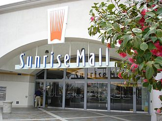 Sunrise Mall (Citrus Heights, California) - One of the entrances to Sunrise Mall
