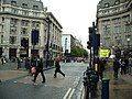 Oxford Circus - geograph.org.uk - 24908.jpg