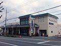 PEACOCK STORE Nara Ikoma.JPG