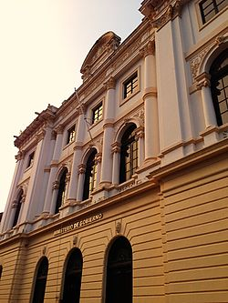 Palacio de Gobierno y Justicia de Panama.JPG