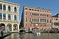 Palazzo Bembo Rio di San Salvador Canal Grande Venezia.jpg