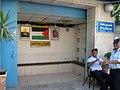 Palestinian Police 003.jpeg