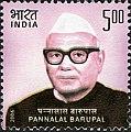 Pannalal Barupal 2006 stamp of India.jpg