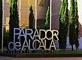 Parador de Alcalá de Henares, cartel.jpg