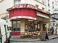 Paris - Café des 2 Moulins - 2004.jpg