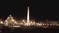 Paris by Night - Place de la Concorde 1960.jpg