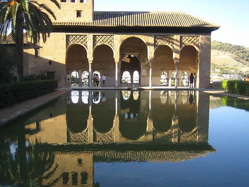 File:Partal at Alhambra 01.jpg
