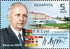 Pavel Sukhoi 2020 stamp of Belarus.jpg