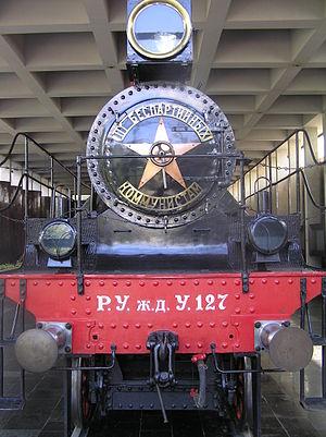 Locomotive U-127 - Image: Paveletsky 13