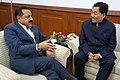 Pawan Chamling meeting the Minister of State for Development of North Eastern Region (IC), Prime Minister's Office, Personnel, Public Grievances & Pensions, Department of Atomic Energy, Department of Space.jpg