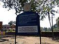 Payyannoor temple 03.jpg