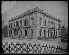институт отта в питере: