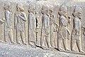 Persepolis Huldigungsfries.jpg