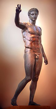 Perseus - National Archaeological Museum - Athens.jpg