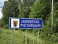 Pietarsaari municipal border sign 2018.jpg