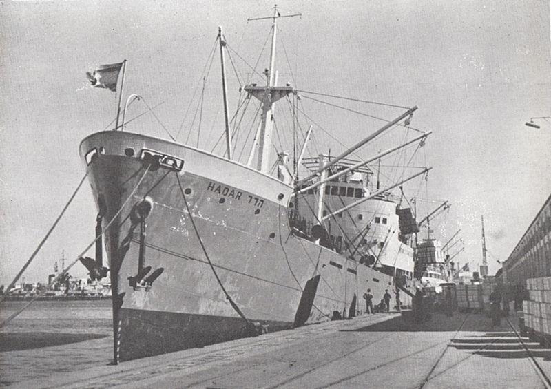 האנייה הדר בנמל חיפה