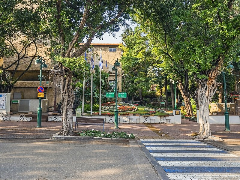עירית רמת גן