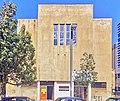PikiWiki Israel 63078 kol yehuda synagogue in tel aviv.jpg