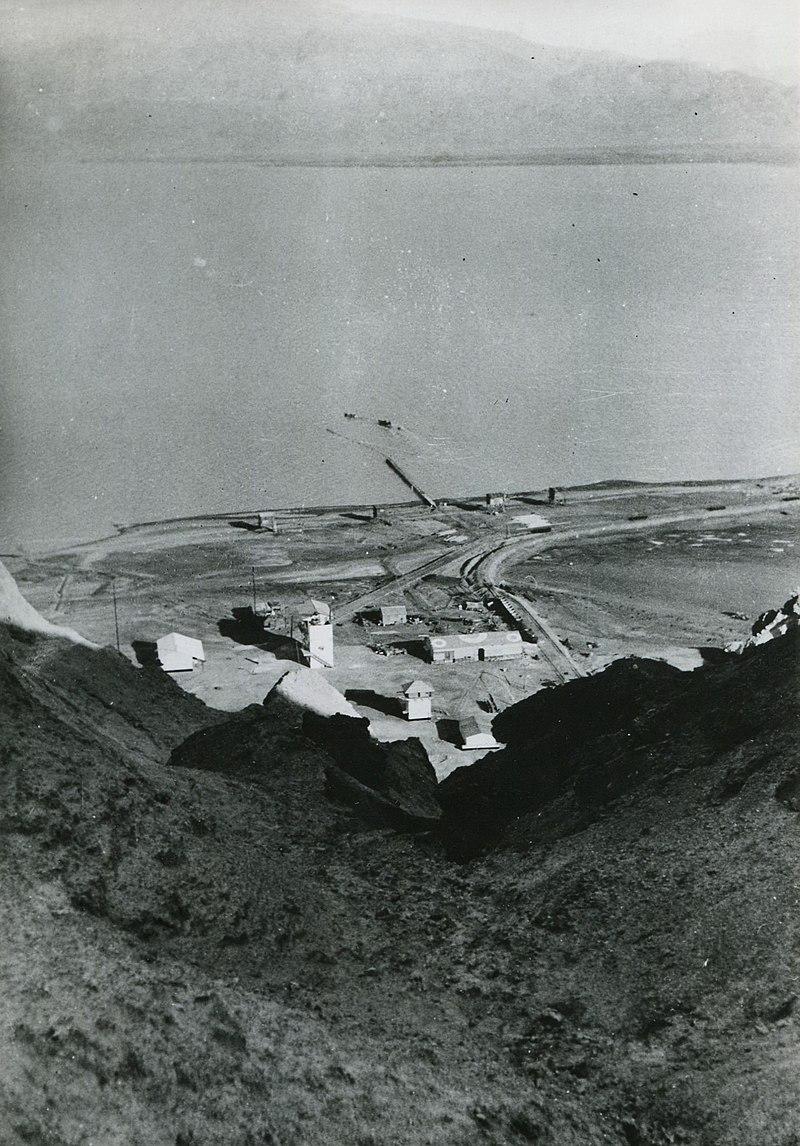 מבט על מחנה הפועלים בסדום