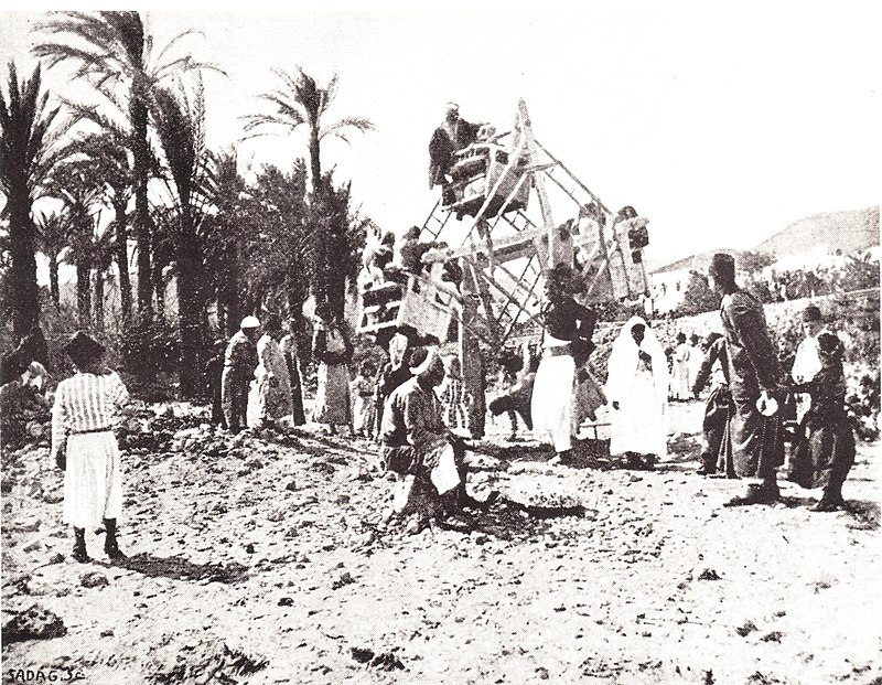 חגיגת ביירם בסיום הרמאדן