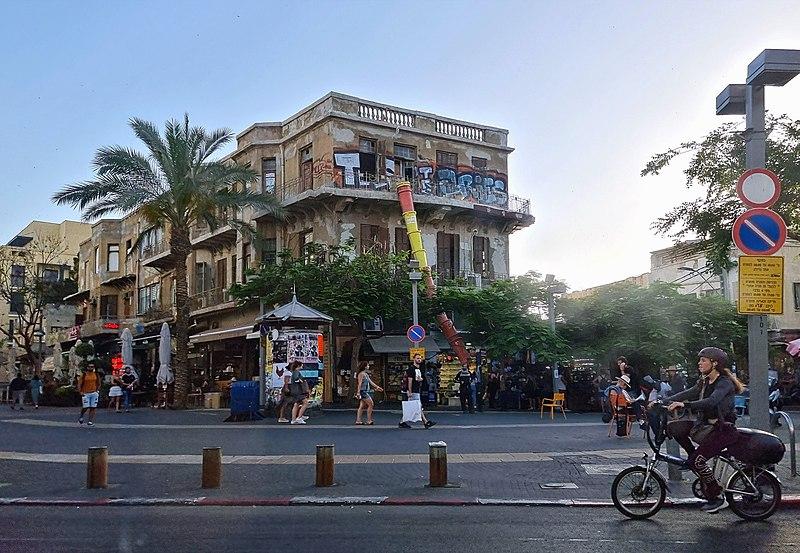 כיכר מגן דוד