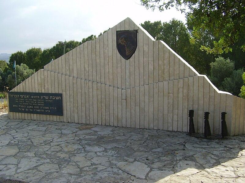 אנדרטת חטיבת אגרוף הברזל בלטרון