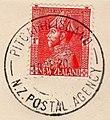 Pitcairn - NZ Postal Agency.jpg