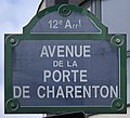 Plaque Avenue Porte Charenton - Paris XII (FR75) - 2020-10-17 - 2.jpg