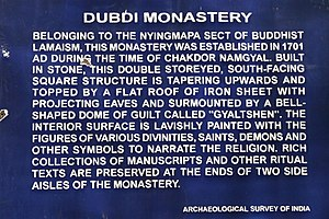 Dubdi Monastery - Image: Plaque at Dubdi Monastery